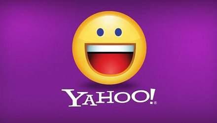 Yahoo опублікувала список запитів від влади США