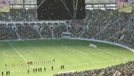 Выдающиеся стадионы Чемпионатов мира