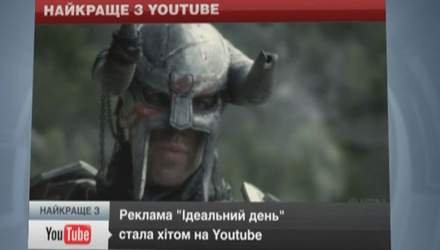 Реклама Playstation стала хітом на Youtube