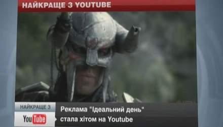 Реклама Playstation стала хитом на Youtube