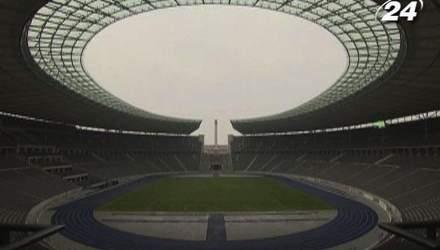 Стадионы, полностью изменившие свой облик