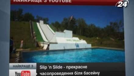 Шикарна вечірка в басейні