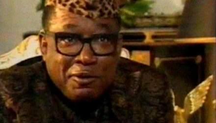 Диктатори. Мобуту Сесе Секо