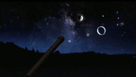 Межі Всесвіту: там, де закінчується Космос