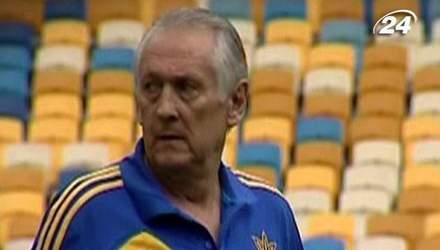 Фоменко – тренер, який виграв 75% матчів на чолі збірної України