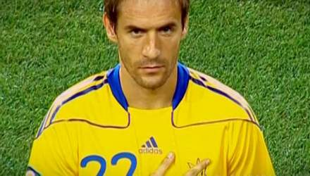 Перший хет-трик: масний слід в історії збірної України від Марка Девіча