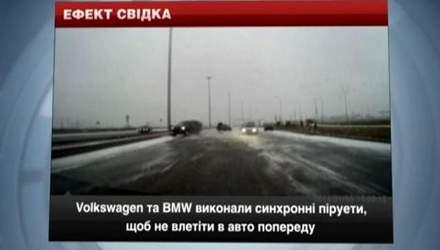 Volkswagen та BMW виконали синхронні піруети, щоб не влетіти в авто попереду
