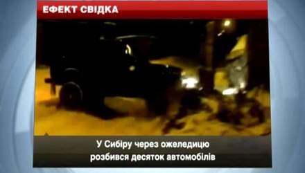 У Сибіру через ожеледицю розбився десяток автомобілів