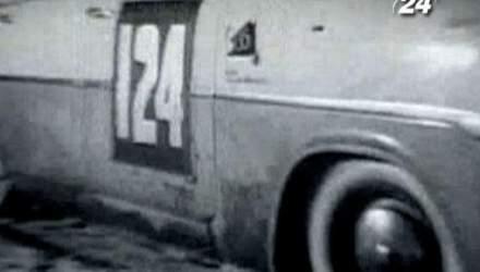 """103 года назад отгремела первая гонка """"Ралли Монте-Карло"""""""