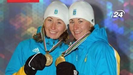 Украину на Олимпийских играх в Сочи будут представлять 43 спортсмена