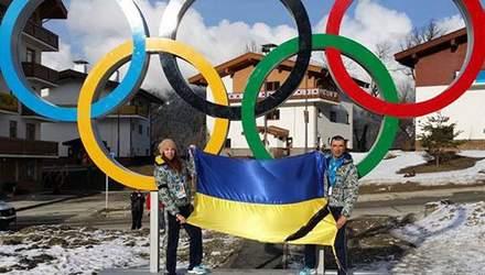 Из-за ситуации в Украине двое олимпийцев отказались от выступления на Играх в Сочи (Фото)