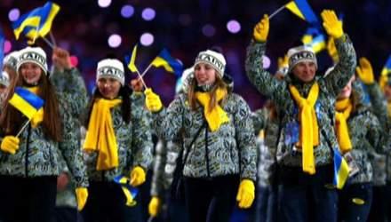 Українські спортсмени продовжують покидати Сочі, — МОК