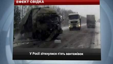 В Одесі мажор влаштував стрілянину посеред дороги, у Росії зіткнулися 5 вантажівок