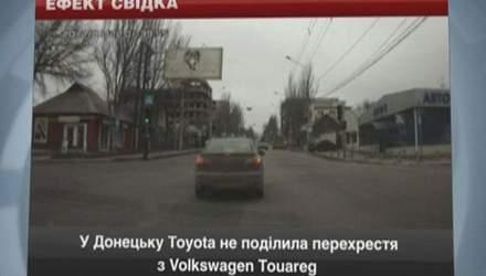 Як Toyota не поділила перехрестя з Volkswagen Touareg