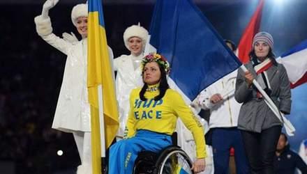 Украина - четвертая в медальном зачете Паралимпийских игр