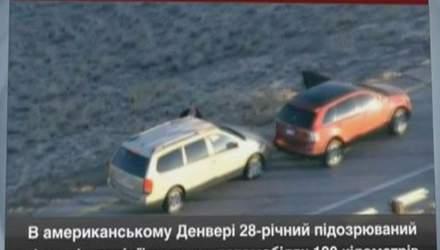 Як підозрюваний тікав від поліції на трьох автомобілях