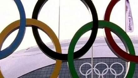 Росія заробила на Олімпіаді в Сочі 32 млн євро