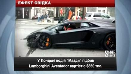 ДТП на всі гроші: у Лондоні Mazda підбила Lamborghini, вартістю 350 тисяч доларів