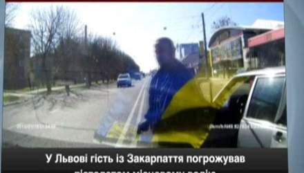 У Львові гість із Закарпаття погрожував пістолетом місцевому водію