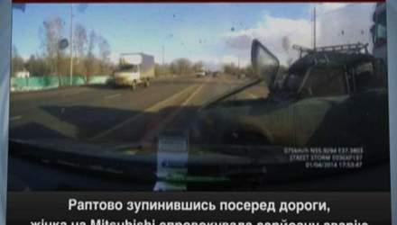 Жінка на Mitsubishi спровокувала серйозну аварію