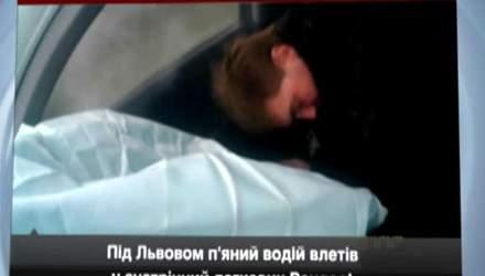 Ефект свідка. Під Львовом п'яний водій влетів у зустрічний легковик Peugeot