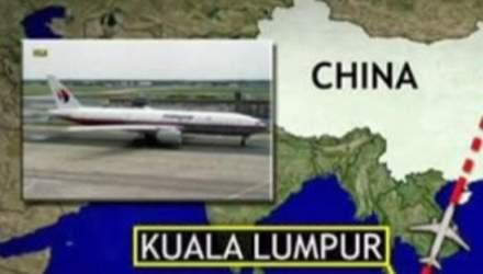 """Таинственное исчезновение """"Боинга-777-200"""""""
