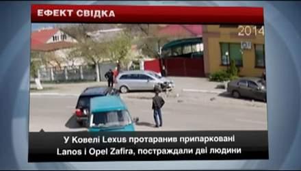 У Ковелі Lexus протаранив припарковані автівки: постраждали дві людини