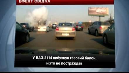 У ВАЗ-2114 вибухнув газовий балон; серйозні ДТП в Одесі та Росії (Відео)