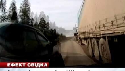 """Ефект свідка. В Росії авто влетіло у """"Шкоду"""", яка передумала обганяти затор"""