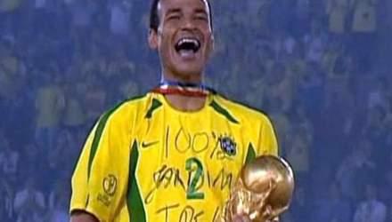 Мундіаль: Кафу — єдиний футболіст, що грав у трьох фіналах чемпіонатів світу.