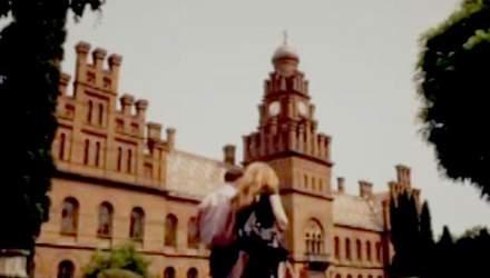Мандрівка Україною: Потаємна культурна столиця Європи – Чернівці
