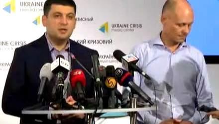 Самые громкие цитаты 20 июля: Гройсман — о расследовании авиатрагедии, Лысенко — о пленных