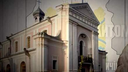 Житомирщина - здесь производят банкноты Украинской гривны