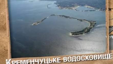 Черкасская область – здесь находится свое собственное Черкасское море