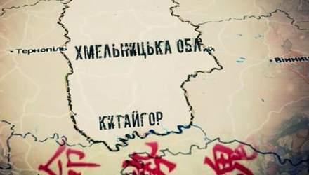 Хмельницкая область — украшением области является Каменец-Подольский