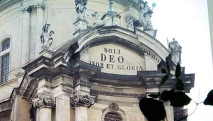 Легенди Львова: францисканці та домініканці – перші чернечі згромадження в Україні