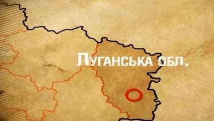 Луганская область — первая в Украине угольная штольня и музей Пеле