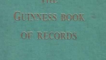 День в історії: 59 років тому вийшов перший наклад книги рекордів Гіннеса