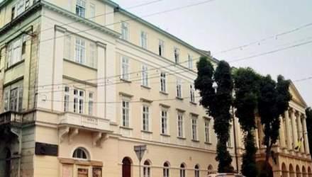 Легенди Львова: 1842 року у місті збудували третій за розмірами у Європі театр