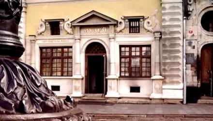 Первая почта в Украине заработала в Львове