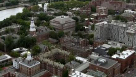 День в истории: 378 лет назад был основан Гарвардский университет