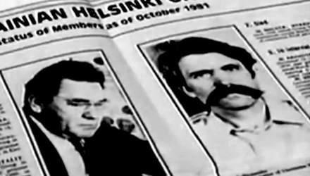 История достоинства. Трагедия украинской интеллектуальной элиты