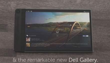 Dell представила найтонший планшет у світі