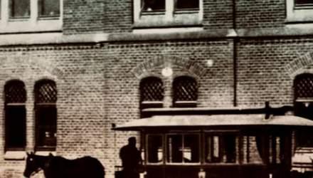 Легенди Львова: перший кінний трамвай у Львові виїхав ще 1879 року