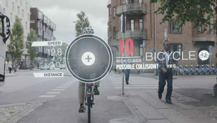"Volvo Trucks разработали ""глаза и мозг"" для грузовика, Microsoft показали будущее видеоигр"