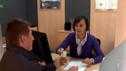 Банки, що видають кредити, формують кредитну історію клієнтів
