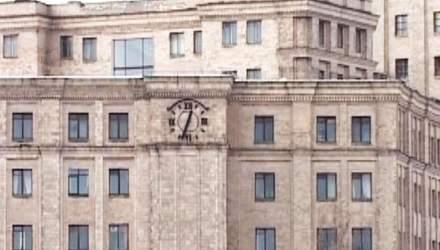 Територія нескорених. Найбільша площа України – площа Свободи у Харкові