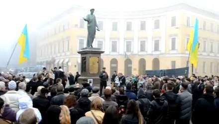 Територія нескорених. Протестні площі в Одесі