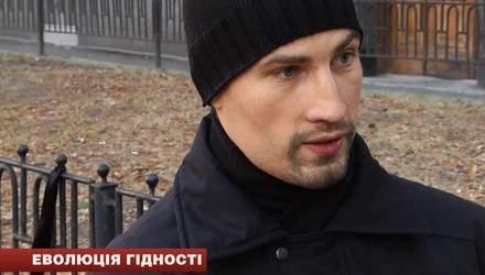 В'язень Банкової розповів про знущання над ним