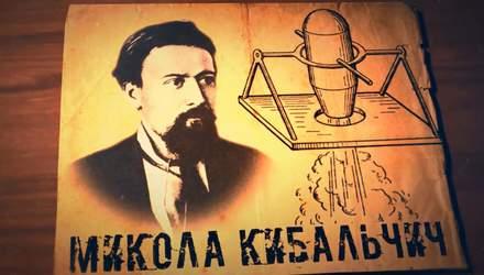Сделано в Украине. Изобретатель из Черниговщины первым в Российской империи изобрел динамит